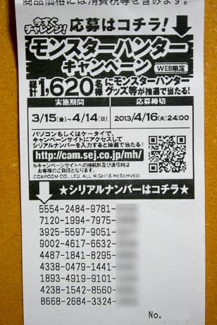 130316-DSC_0835.jpg