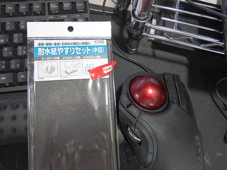 200511-IMG_4223.jpg